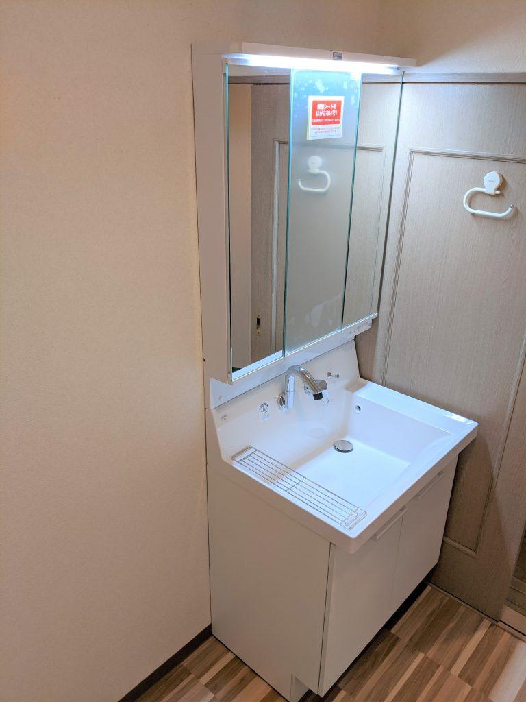使いやすいトイレと洗面台